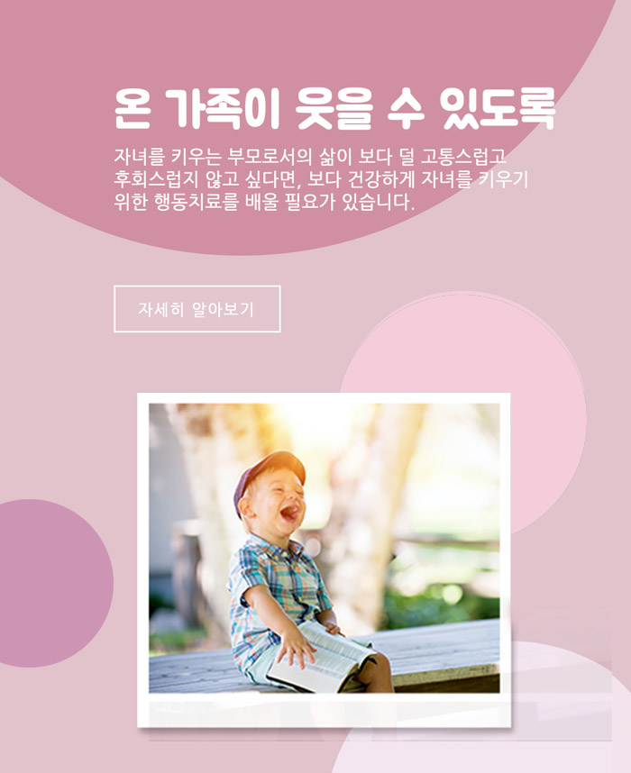 대문배너_mobile1-3