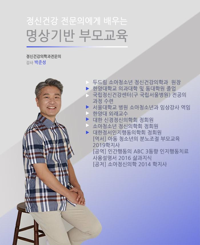 대문배너_mobile3-1